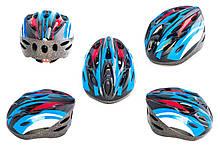 Мотошлем, Мотоциклетный шлем  кросс-кантри (бело-синий) DS