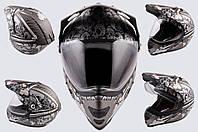 Мотошлем, Мотоциклетный шлем  Кроссовый - Эндуро - АTV (mod:Skull) (с визором, Размер:XXL, серый матовый) LS-2