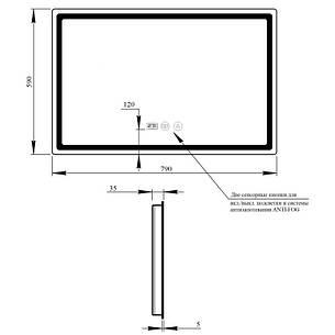 Зеркало Q-tap Mideya LED DC-F908 с антизапотеванием 800х600, фото 2