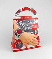 Набор для творчества Вышивка-оберег браслеты TOY-39191, КОД: 1355561