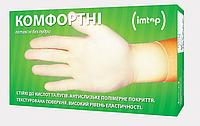 """Перчатки Латексные без  пудры белые """"Комфортные"""" 100шт"""