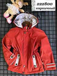 Куртка детская А872