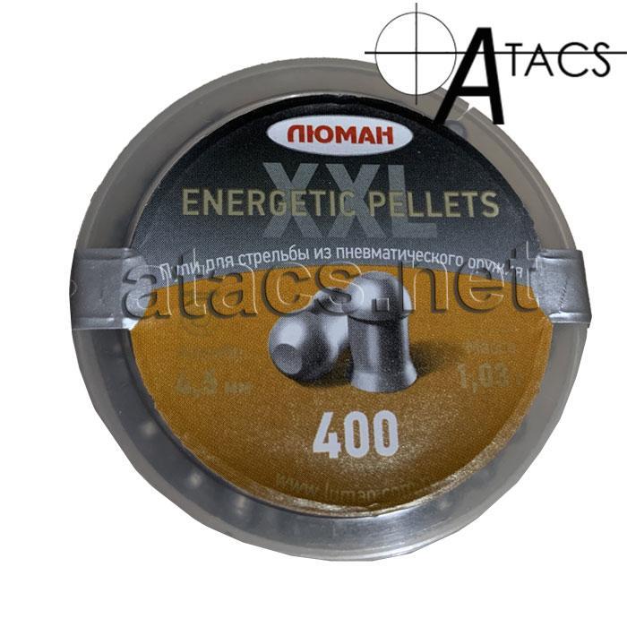 Пули ЛЮМАН Energetic Pellets XXL 1,03 г (400 шт)
