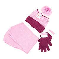 Комплект шапка, шарф, перчатки Suve 7-12 лет Розово-бордовый TUR 50217 pink-bordo, КОД: 1469448
