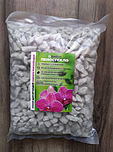 Субстрат для орхидей, Пеностекло - 5л