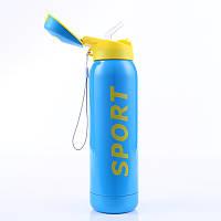 Термос Sport 500 мл с трубочкой и поилкой Голубой 220057, КОД: 1382147