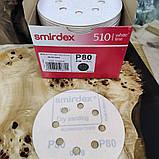 Круг шліфувальний Smirdex Ø125 мм Р80, фото 2
