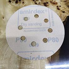 Круг шліфувальний Smirdex Ø125 мм Р80
