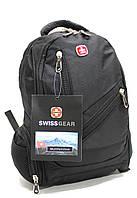 Універсальний компактний рюкзак для міста А815