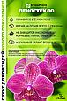 Субстрат для орхідей, Піноскло - 50л, фото 6