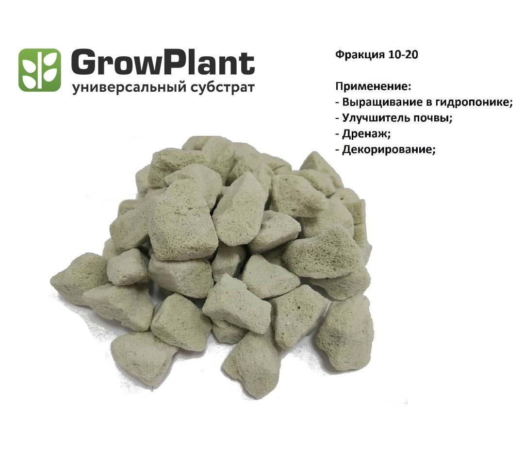 Субстрат для орхідей, Піноскло - 50л