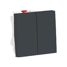 Змін. 2-кл. 2 x сх.6, 10А 2 мод антр