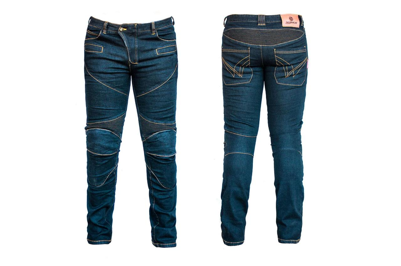 Мотоштаны (текстиль) (темно-синие Размер XL)