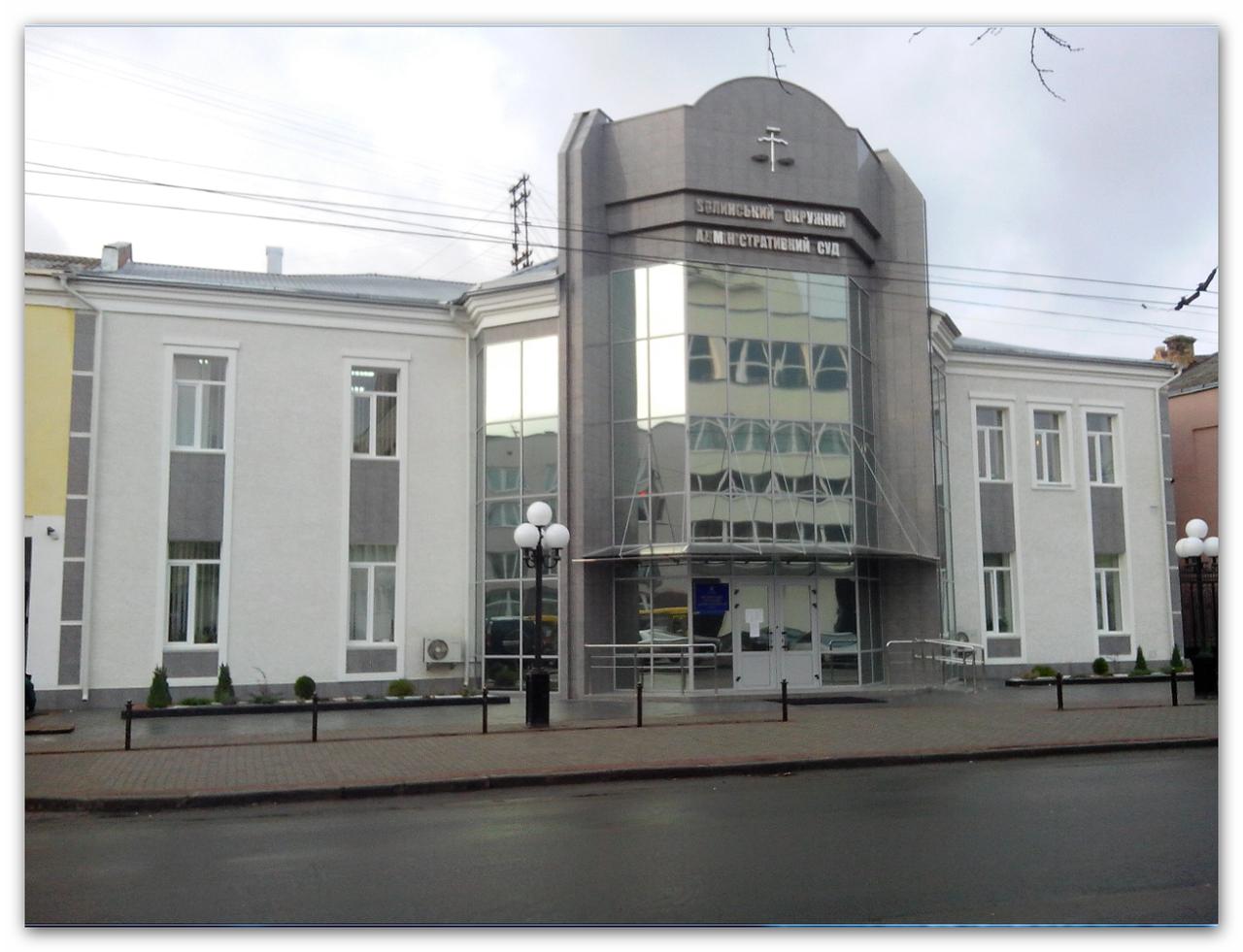 Защита от апелляции по административному делу - Центр оскарження судових рішень в Киеве