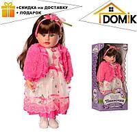 """Кукла музыкальная обучающая мягконабивная M 5418 UA """"Панночка"""" в платье для девочки (батарейки)   куколка"""