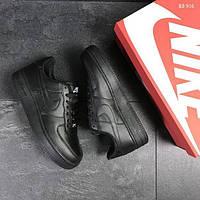 Мужские кроссовки Nike Air Force 1 low кожанные (черные) Тор качество (37,38,41,42,43,44,45,46)