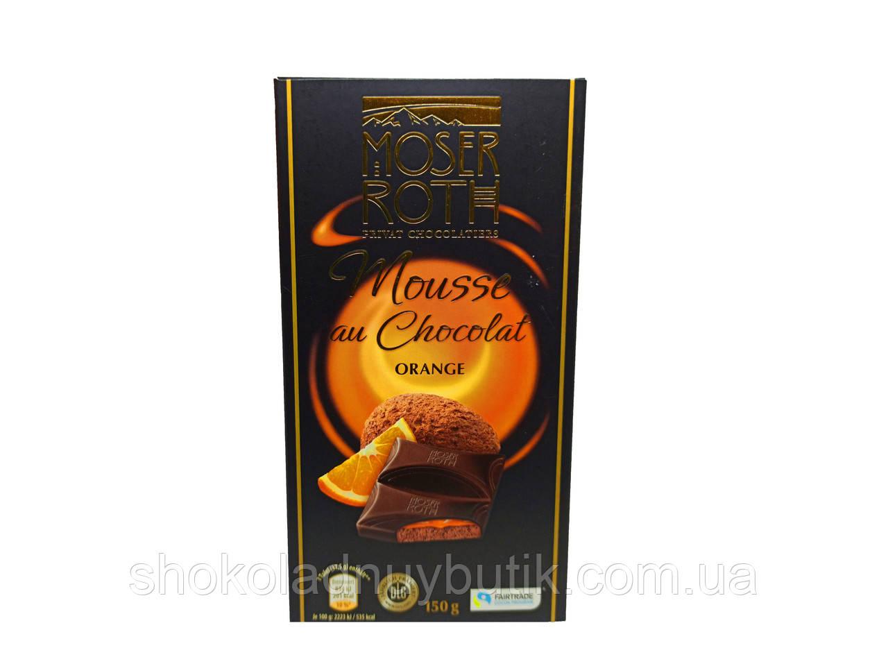 Шоколад MOSER ROTH, чёрный 85% с Апельсином, 150.