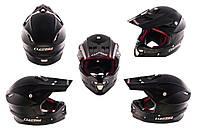 Мотошлем, Мотоциклетный шлем  Кроссовый - Эндуро - АTV (mod:MX456) (Размер:XXXL, черный матовый) LS-2