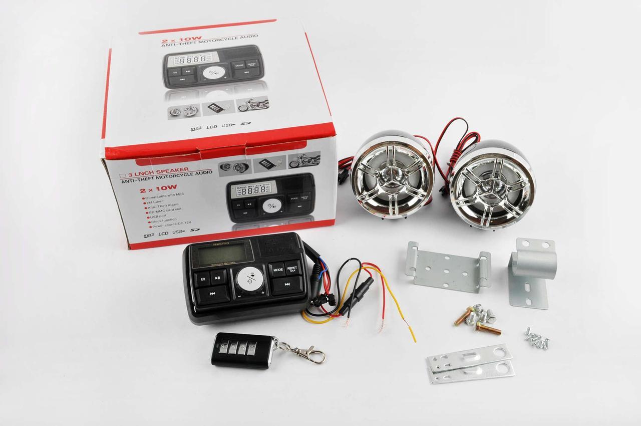 Аудиосистема для мототехники, мотоакустика (3, черные, сигнализация, МР3/FM/USB/SD, ПДУ, ЖК дисплей) ZUNA