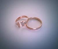 Оригинальные Золотые обручальные кольца