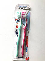 Зубные щетки DentaMax (средней жесткости)