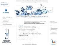 Дизайн сайтов. Продвижение сайтов (SEO). Раскрутка, оптимизация сайтов. Вывод в ТОП 10 Google