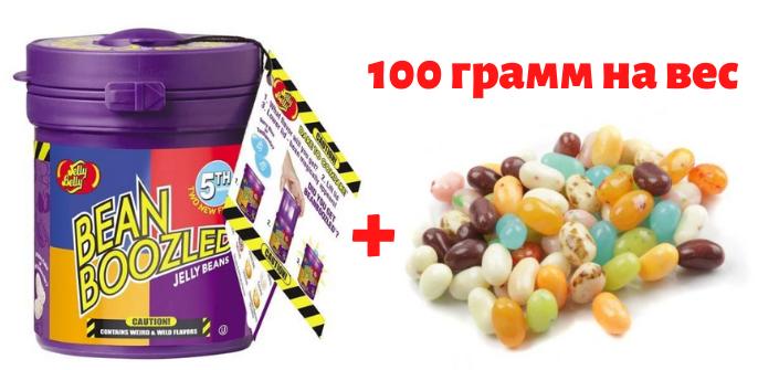 Bean Boozled Диспенсер 99г + 100г бобов на развес Бин Бузлд Jelly Belly 5th