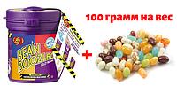 Bean Boozled Диспенсер 99г + 100г бобов на развес Бин Бузлд Jelly Belly 5th, фото 1