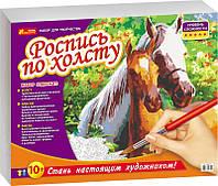 Раскраска Ranok-Creative по номерам на холсте Кони 235121, КОД: 256890