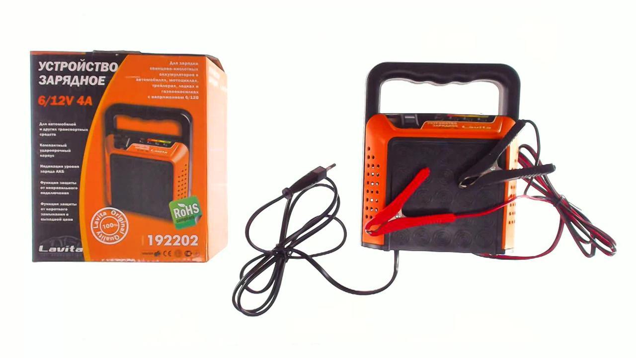 Зарядное устройство для Аккумуляторов 6/12В (V) 4А/ч (LED- индикаторы) LVT