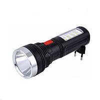 Светодиодный LED фонарь WimpeX WX-227 W227, КОД: 1495945