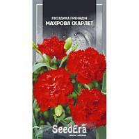 Семена Гвоздика гренадин махровая скарлет 0,2 г, Seedera