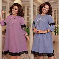 Платье женское, повседневное, большого размера, свободное, трапеция, с карманами, модное, нарядное, до 60 р-ра