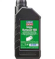 Масло 1л (минеральное, для смазки цепей бензоинструмента, Suge-Ketten Oil 100) LIQUI MOLY #1277