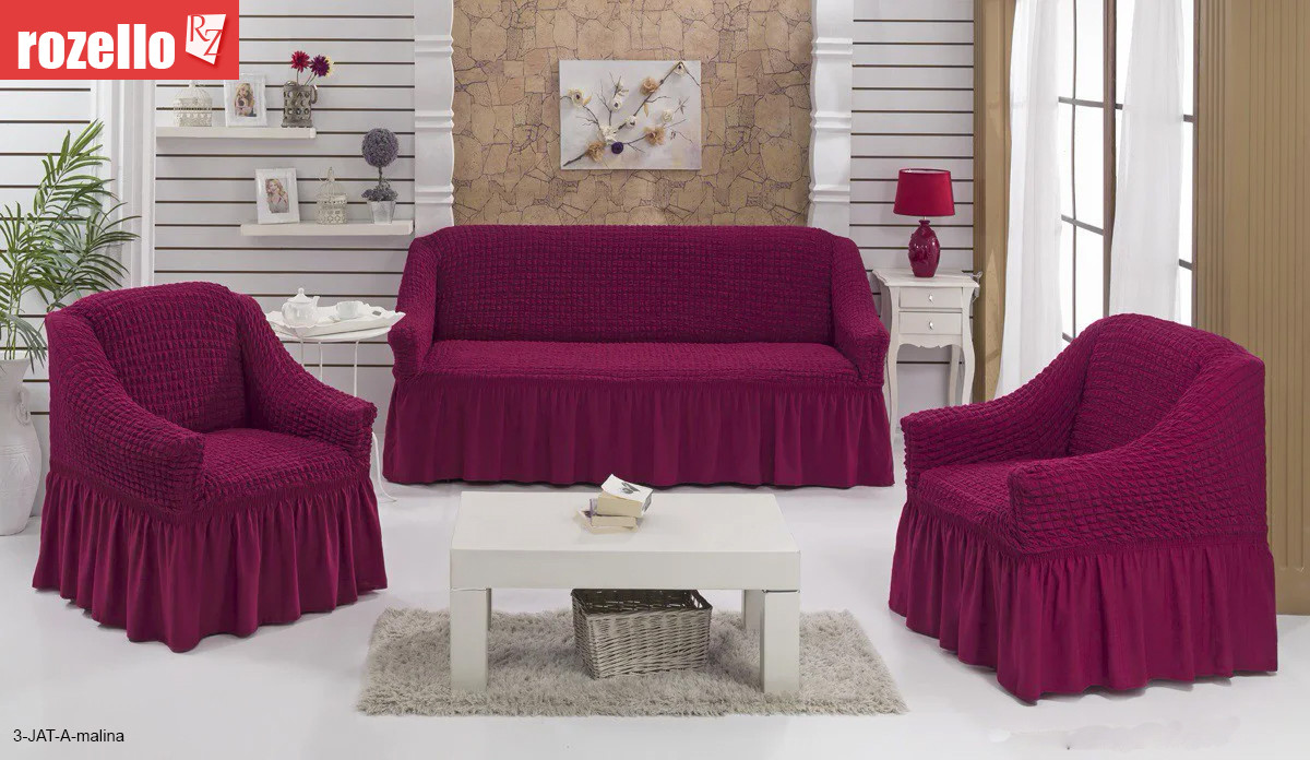 Натяжной чехол-покрывало на диван и 2 кресла с юбкой ROZELLO (Turkey) , малиновый