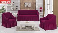 Натяжной чехол-покрывало на диван и 2 кресла с юбкой ROZELLO (Turkey) , малиновый, фото 1