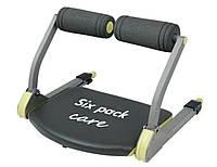 Напольный тренажер для пресса Six Pack Care 6 в 1. Тренажер для похудения. Тренажеры для похудения живота, фото 1