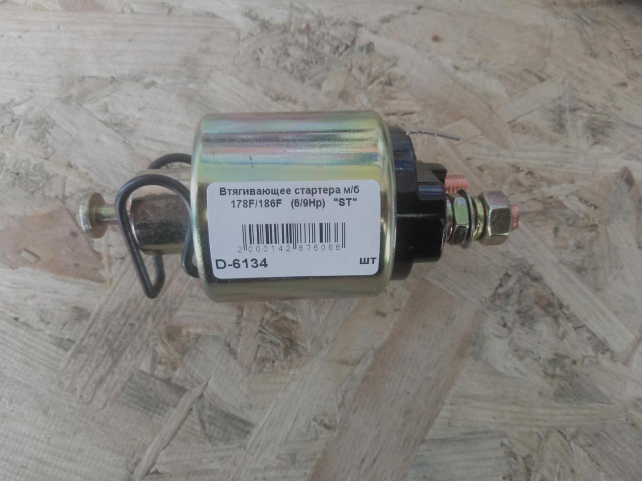 Втягивающее стартера на Мотоблок 178F/186F (6/9 Hp Лошадиных Сил) ST
