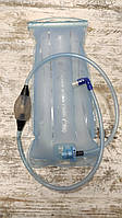 Питьевая система HydraKnight Air Flow с подкачкой 2000мл