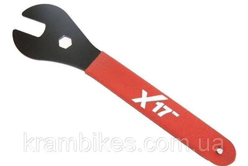 Ключ конусный X17 - 16мм