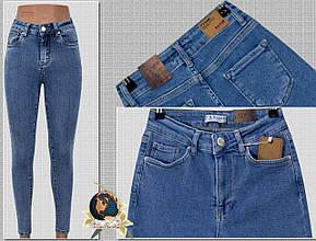 Завужені джинси жіночі з високою посадкою Американка 29 розмір