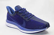 """Кроссовки Nike Air Zoom Pegasus 35 Turbo 2.0 """"Синие"""", фото 3"""