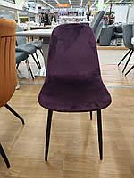 Стул M-10 баклажан (фиолетовый) вельвет + черный металл от Vetro Mebel