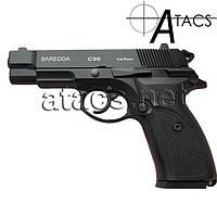 Пистолет стартовый Baredda C95 Black