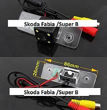 Камера заднего вида Sony  (CCD) Skoda Octavia, Fabia, SuperB  2008-2012