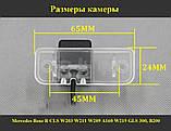 Камера заднего вида (Sony CCD) для Mercedes Benz R CLS W203 W211 W209 A160 W219 GLS 300 B200, фото 3