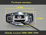 Камера заднего вида (Sony CCD) для Honda Accord 2008 2009 2010, фото 2