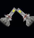 Светодиодная LED лампа головного света H1 Epistar V3C COB 8000Lm 36Watt, фото 3