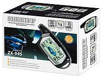 Автосигнализация Sheriff ZX-945 PRO без сирены, фото 1