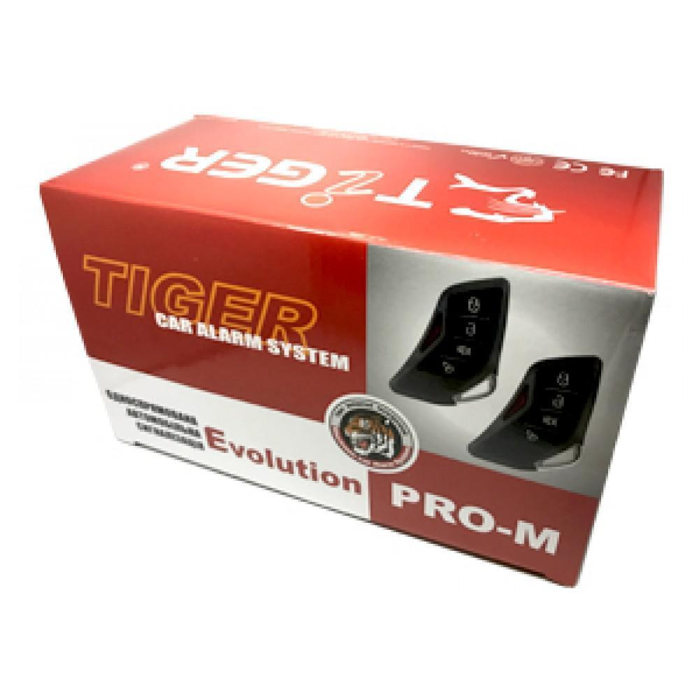 Автосигнализация Tiger Evolution PRO-M с сиреной